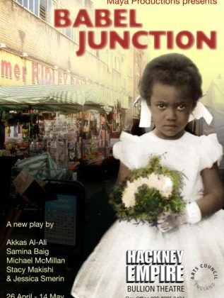 Babel Junction – a collaborative play set in Hackney